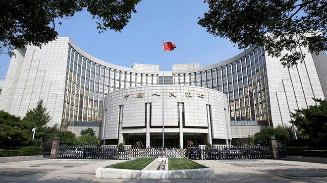 Çin`den zorunlu karşılık kararı