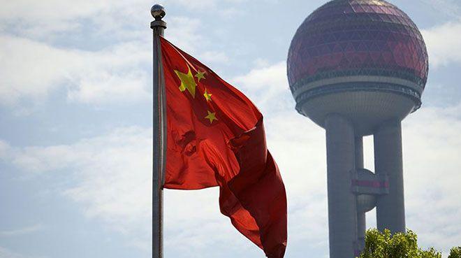 Çin küçük bankaların asgari rezerv limitini düşürdü