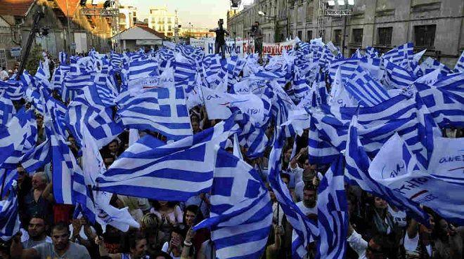 Yunanistan ile ilgili d���m ��z�lm�yor