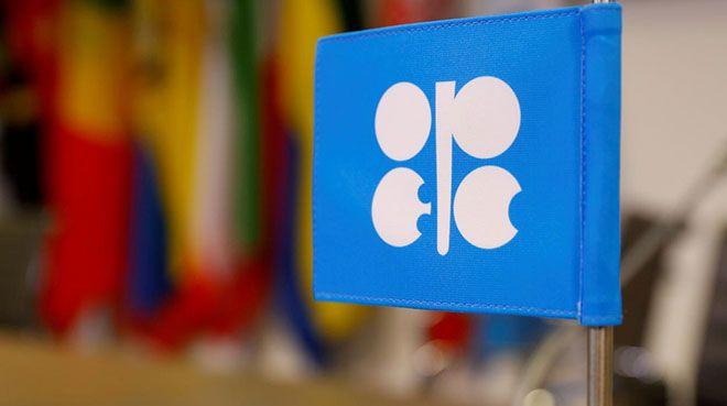 OPEC toplantısı bugün Viyana`da başlıyor