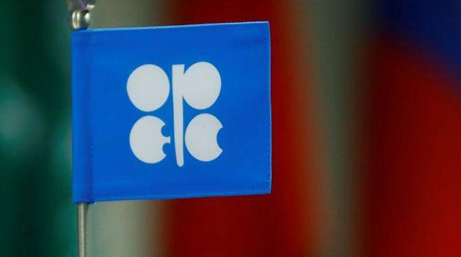 OPEC+ Grubu`nun petrol üretim kısıntısı planı hazır