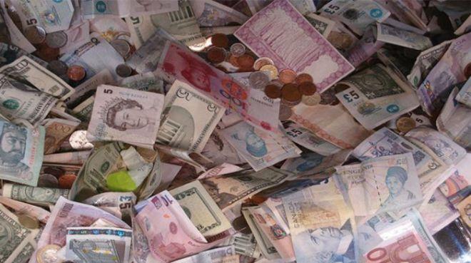 Işte 2016da En çok Baskı Görecek 8 Para Birimi Türkiyenin Bir