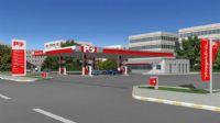 OMV, Petrol Ofisi`ni sat��a ��kard�